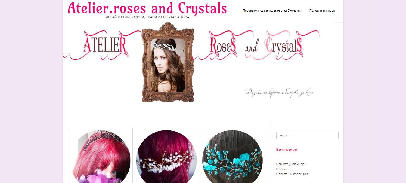 Блог Atelier.rosesandcrystals.com